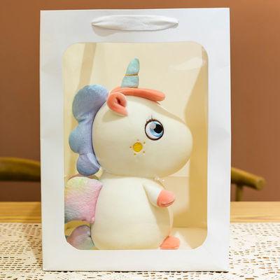 可爱独角兽公仔生日礼物女生送闺蜜毛绒玩具大号女孩布娃娃布偶