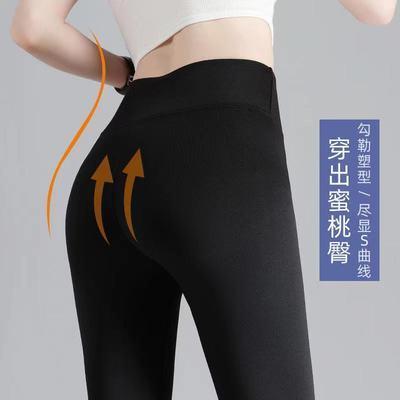 76619/高腰提臀鲨鱼裤裸感瑜伽裤夏季薄款可运动外穿健身裤芭比裤