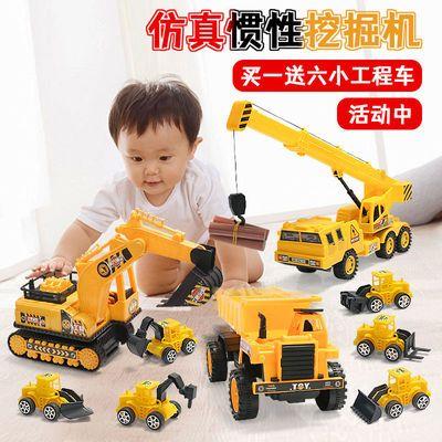 超大号大号挖掘机吊机翻斗车儿童宝宝玩具惯性钩机仿真工程车模型