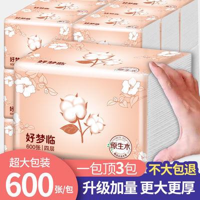 75355/【超大量600张】特大包抽纸整箱批发家用餐巾纸擦手纸湿水实惠装