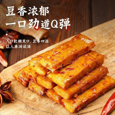 重庆妙齿香散装手磨豆干Q弹袋麻辣烧烤味小包装零食小吃休闲批发