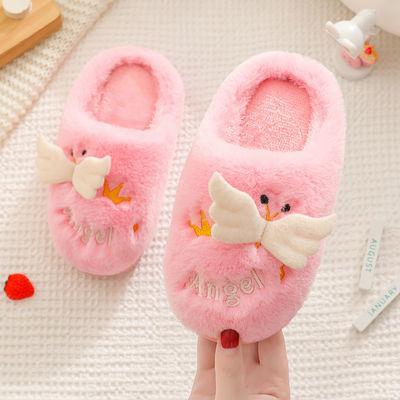73439/儿童棉拖鞋2021秋冬季男童女童卡通防滑毛毛可爱亲子室内家居棉鞋