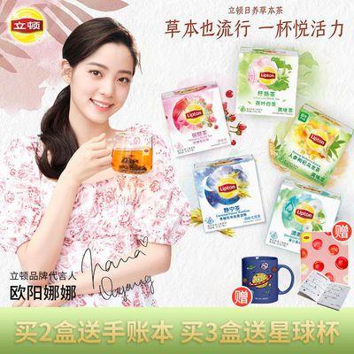 75554/立顿焦糖风味如意波斯静宁茶薏气茶荷叶白茶独立茶包三角包7袋/盒