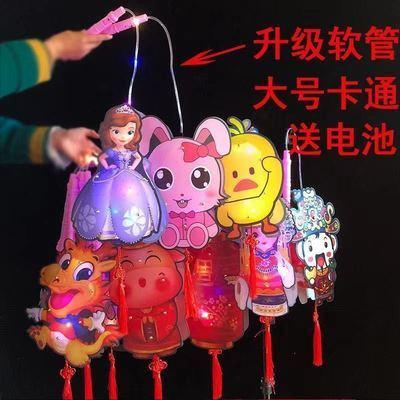 74278/2021新品大号3D立体卡通灯笼玩具儿童旋转发光投影手提灯笼批发