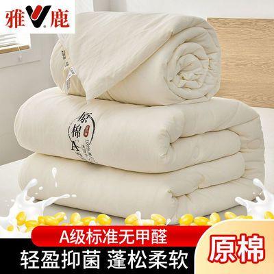 雅鹿A级大豆纤维被棉被褥子春秋被加厚冬被被芯子母被夏被空调被