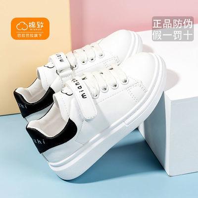 75559/巴拉巴拉旗下棉致儿童小白鞋2021新款女童休闲运动鞋男童板鞋童鞋