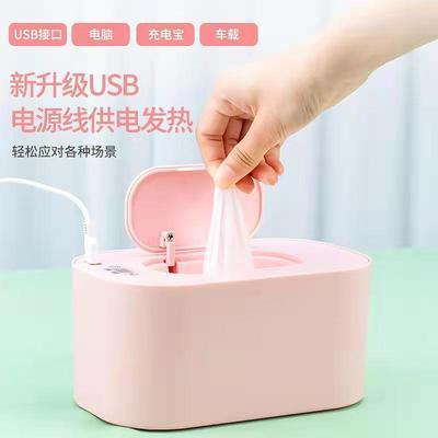 78680/婴儿湿巾加热器宝宝保湿恒温热暖湿纸巾机便携式保温湿巾盒