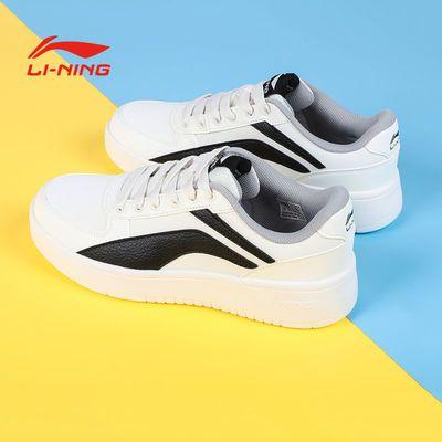 75623/李宁运动鞋男鞋官方正品夏季新款空军一号时尚板鞋休闲运动小白鞋