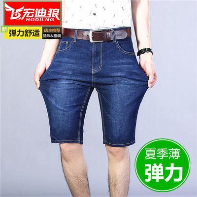 【弹力】夏季薄男士牛仔短裤宽松五分牛仔裤中裤休闲青年弹力裤子