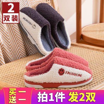 76204/买一送一新款秋冬双拼情侣棉拖鞋女家用室内防滑保暖亲肤月子鞋男