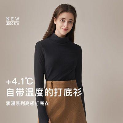 蕉下旗舰店 秋冬打底衫女套头长袖毛衣针织衫修身显瘦黑色百搭