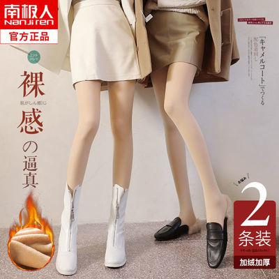 南极人肉色光腿神器女春秋丝袜外穿连裤袜自然裸感冬季加绒打底裤