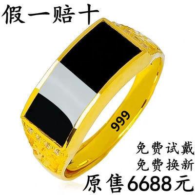 70571/正品万足真金色戒指男款招财转运气质宝黑石镶嵌指环可调节送礼物