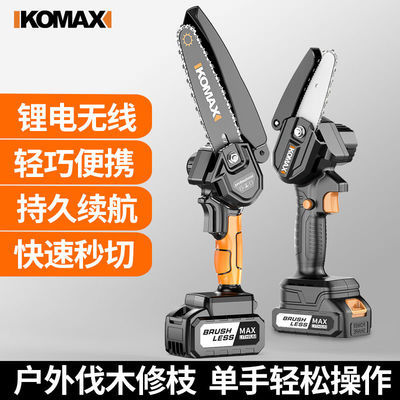科麦斯充电式电动单手锯大功率小型户外无线砍树修树枝木工电链锯