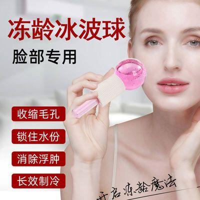 美容冰球冰波球美容球韓式能量美容水晶球按摩面部眼部導入美容院