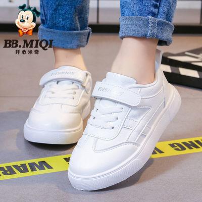 童鞋儿童板鞋防滑舒适男女童百搭轻便小白鞋中大童时尚运动休闲鞋