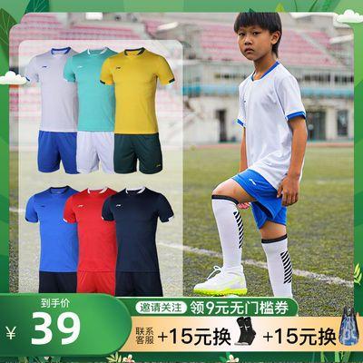 中国李宁儿童运动套装男女中小学生训练中大童夏季篮球足球服短袖