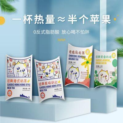 抱枕奶茶速溶网红冲饮办公室饮品奶茶粉珍珠奶茶配料37g/袋大容量