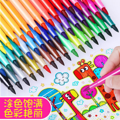 72939/【促销中】软头水彩笔12/18/24/36/48无毒水洗幼园小学生绘画套装