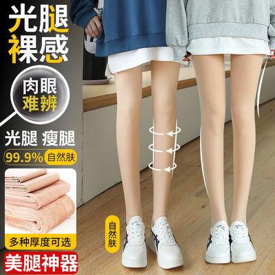 光腿肉色神器女裸感春秋款薄款连裤袜薄绒打底裤加绒保暖外穿丝袜