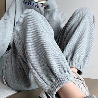70769/华夫格运动裤女春秋宽松束脚卫裤2021新款高腰百搭灰色休闲哈伦裤