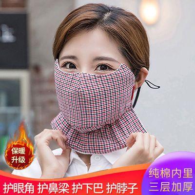 冬季口罩男女新款防尘防风骑行加大厚防寒保暖透气可清洗纯棉口罩