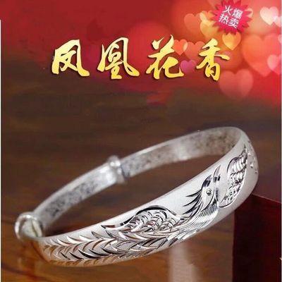 【买一送三】送妈妈送情人女友百搭礼物正品S999纯银手镯女手链银