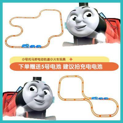 75212/托马斯小火车玩具轨道车儿童玩具男电动火车玩具男益智玩具3到6岁