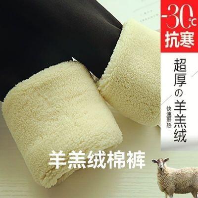 73435/冬季棉裤女大码特厚加绒加厚打底裤外穿高腰一体800克羊羔绒棉裤