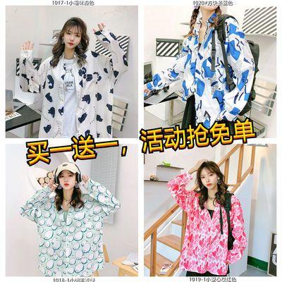 【买一送一】秋季扎染港风复古新款衬衫女长袖衬衣设计感小众上衣