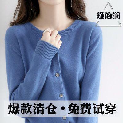 72079/2021秋冬新款羊毛衫女针织纯色套头薄款开衫毛衣圆领外套上衣百搭