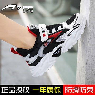 75342/七波辉男童鞋2021新款秋季学生网鞋透气儿童鞋子男孩帅气运动鞋潮