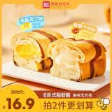 a1小蜜蜂手撕面包440g一箱牛奶蜂蜜早餐软面包整箱批发网红零食