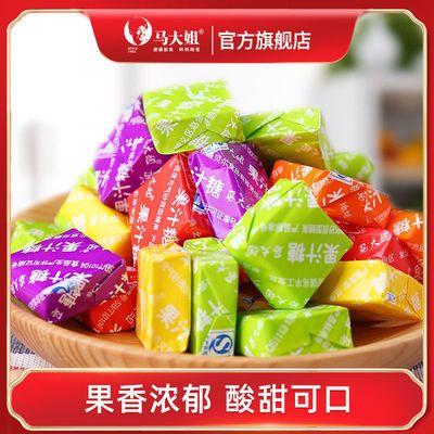 马大姐果汁糖120g 软糖 混合水果味糖果 80后怀旧零食袋装