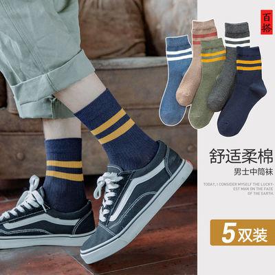 91702/南极人男士袜子中筒袜短袜春秋船袜低帮防臭吸汗透气中筒袜ins潮