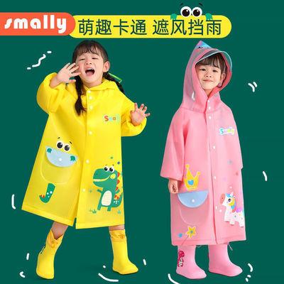 70250/儿童雨衣男女童小学生小童幼儿园宝宝雨披套装反光防水雨具