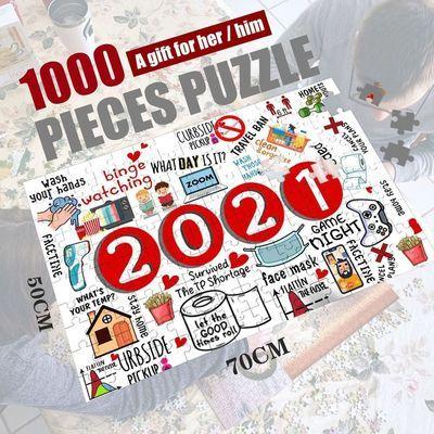 4拼图1000片减压成人卡通益智儿童拼图成人手工大尺寸装饰挂墙