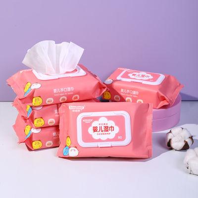 75529/婴儿湿巾厚新带盖装大包加厚湿巾婴儿润肤抽取手口无香湿纸巾抽纸
