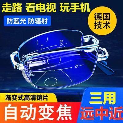 老花镜折叠智能变焦中老年远近两用水晶防蓝光抗疲劳防辐射耐磨镜