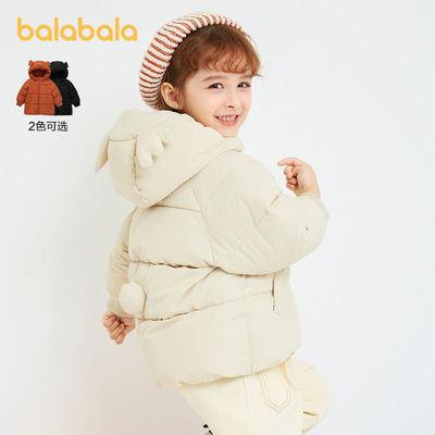 【门店发货】巴拉巴拉童装女童外套棉衣宝宝童装小童萌趣男童冬装