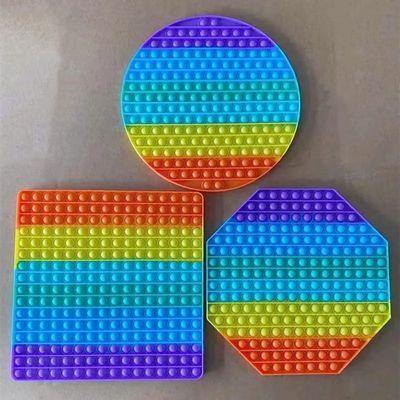 89815/大号彩虹款灭鼠先锋我是高手儿童心算彩色大尺寸玩具30CM解压益智