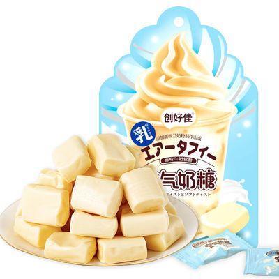 宏源创好佳空气奶糖原味60g/包袋装高颜值奶糖创意小零食 5包装