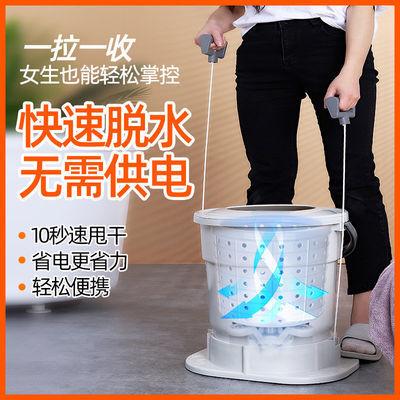 75610/衣服脱水机宿舍学生手动甩干机家用不用电小型脱水桶干衣机单甩机