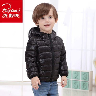 北极绒2021冬季童装小童中童儿童轻薄羽绒服男童女童外套宝宝冬装