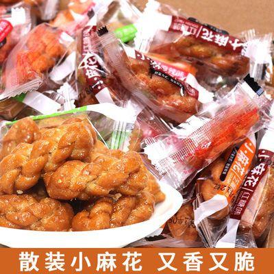 77716/手工小麻花休闲零食网红袋装独立小包装香酥脆椒盐麻花批发