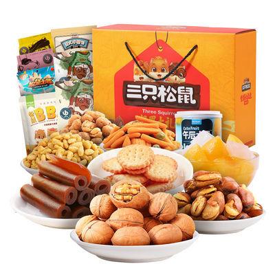 75563/【三只松鼠_中秋坚果零食礼盒8袋/1521g】高端送礼零食每日坚果