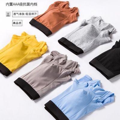 71146/【拼秒杀】男士内裤成人抗菌裆纤维棉质内短裤运动透气平角四角裤