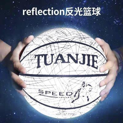 正品反光荧光发光夜光篮球标准7号成人青少年中学生软皮篮球礼物