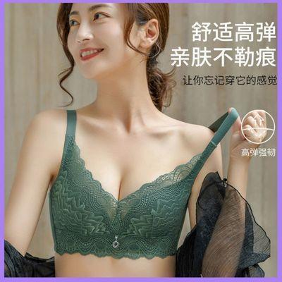 90851/云云推荐 泰国乳胶棉内衣女聚拢无钢圈文胸防下垂收副乳性感胸罩