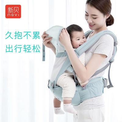 73476/新贝多功能婴儿腰凳 透气双肩婴儿背带套装